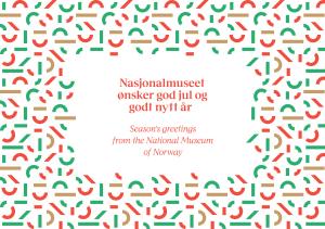 God jul til alle kolleger i DKS-nettverket!